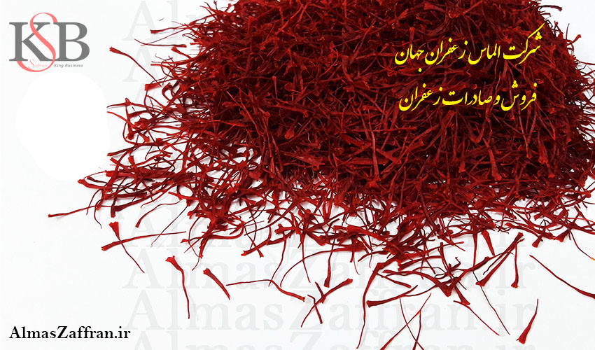 سود پخش زعفران در پایتخت چقدر است؟
