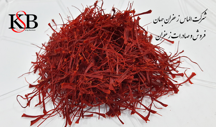 فروشنده عمده زعفران در ایران