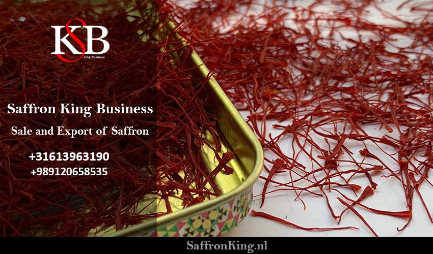 صادرات زعفران به اندونزی