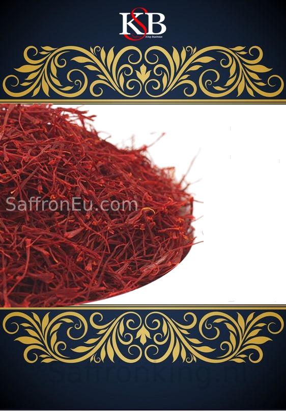 distribution-of-saffron-in-ardabil