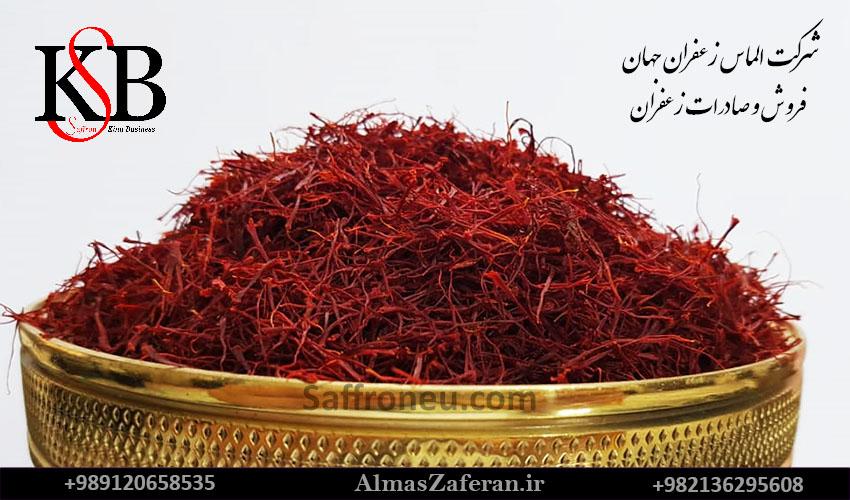 مرکز فروش زعفران کیلویی