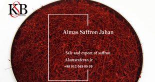 توزیع زعفران نگین صادراتی و زعفران بسته بندی 10 هزار . قیمت هر کیلو زعفران ممتاز صادراتی