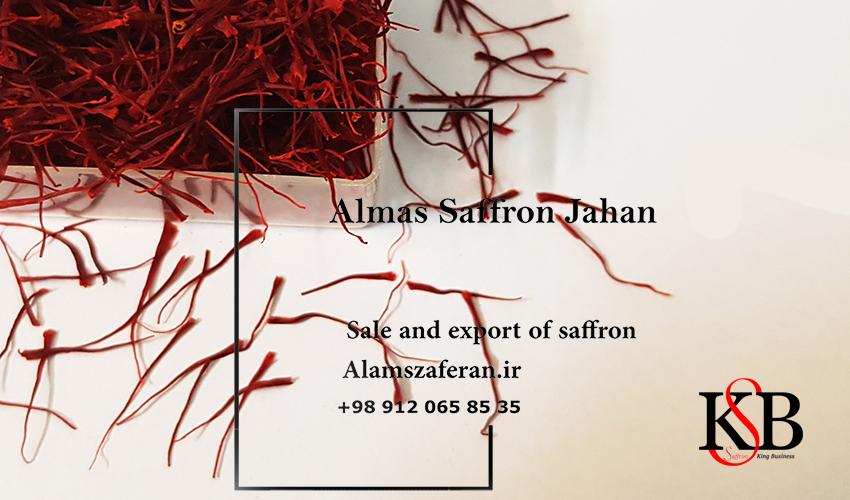 خرید زعفران از عمده فروشی زعفران قاینات