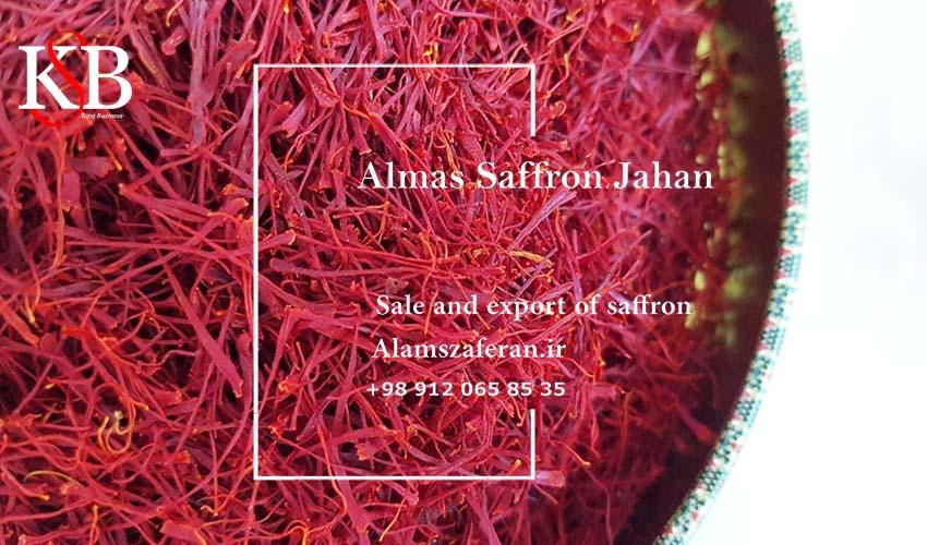 قیمت خرده فروشی زعفران در روتردام