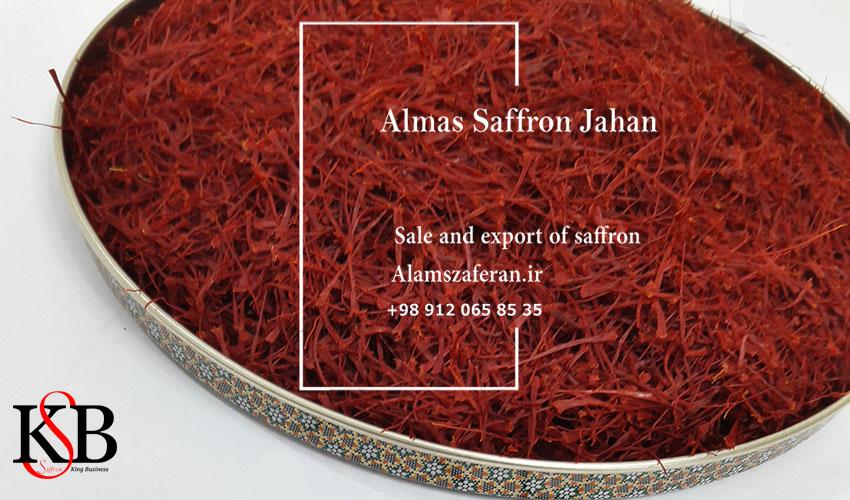 خرید زعفران از تولیدکننده زعفران مشهد