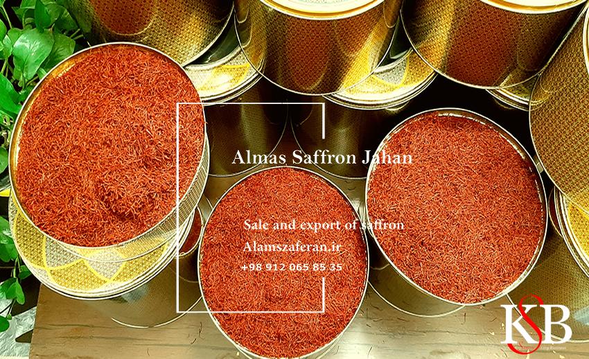 انواع زعفران و تفاوتهای آنها - Saffron Types