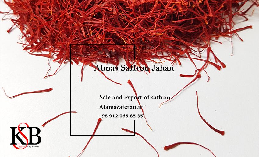 فروشگاه الماس زعفران و توزیع زعفران صادراتی