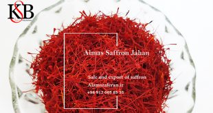 قیمت زعفران در عید و فروش زعفران فله