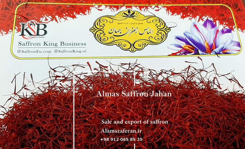 شرکت عمده فروشی زعفران صادراتی