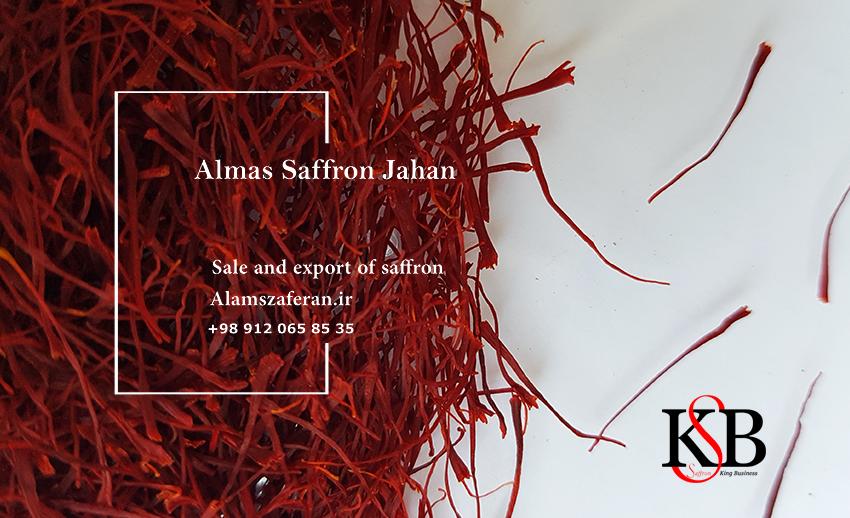 قیمت خرید زعفران از تولیدکننده زعفران