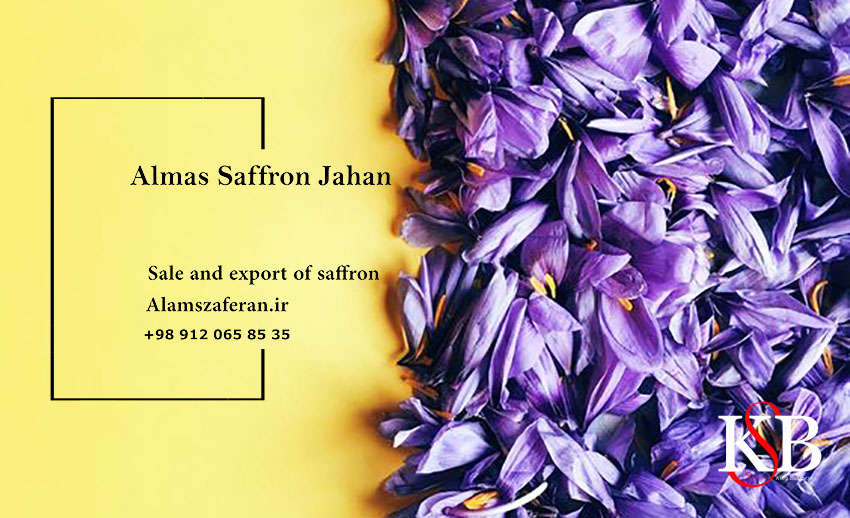 خرید زعفران از فروشگاه آنلاین زعفران صادراتی