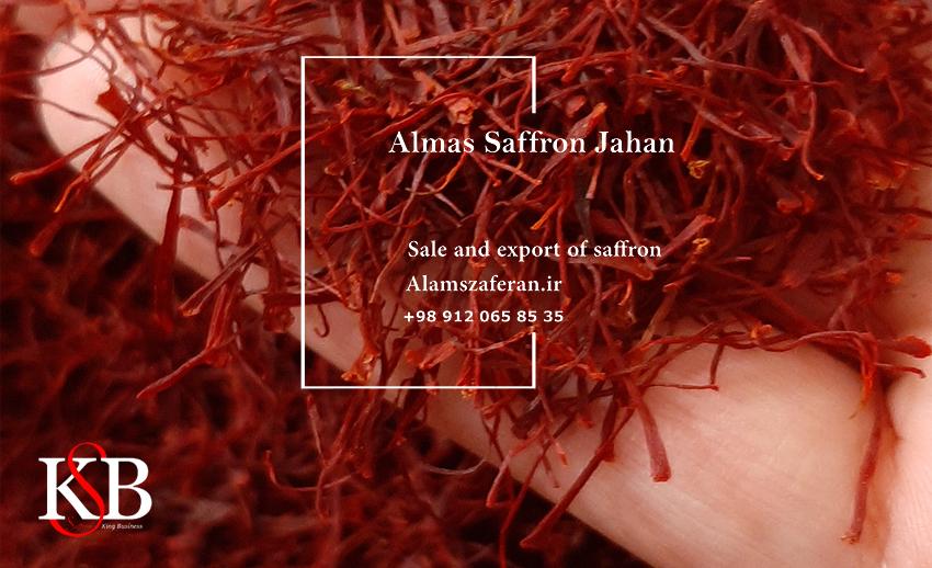 مزیت خرید عمده زعفران افغانستان چیست؟