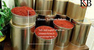 خرید زعفران اصل صادراتی