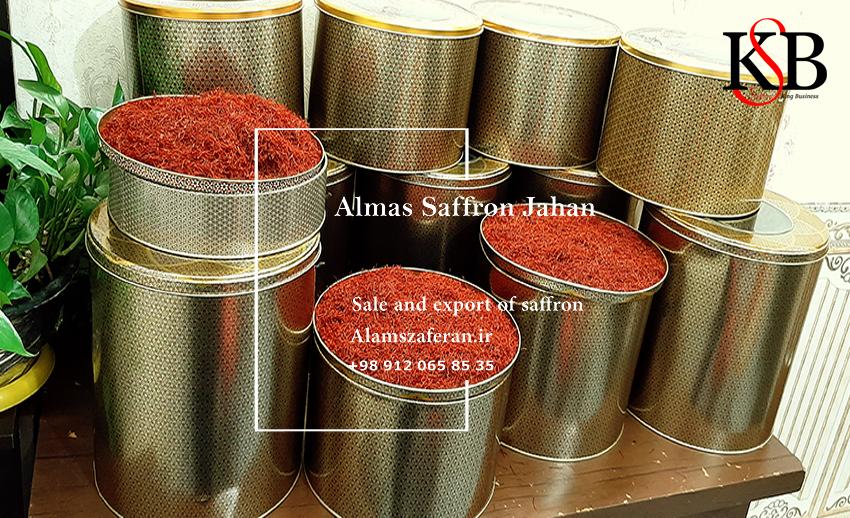 خرید زعفران درجه یک از تولید کننده زعفران