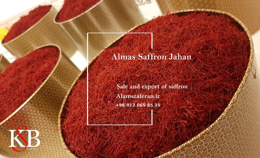قیمت زعفران در فروشگاه الماس زعفران