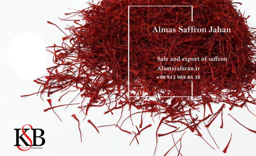 قیمت هر کیلو زعفران ممتاز در بازار