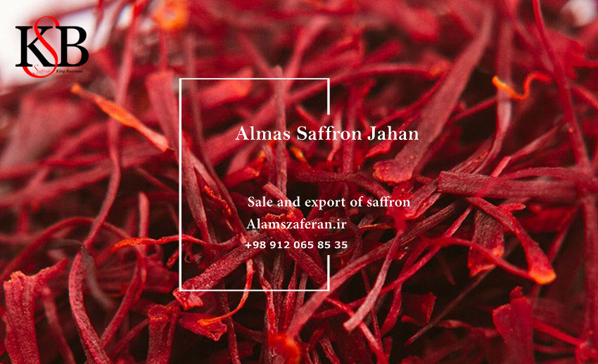 خرید زعفران کیلویی برای صادرات