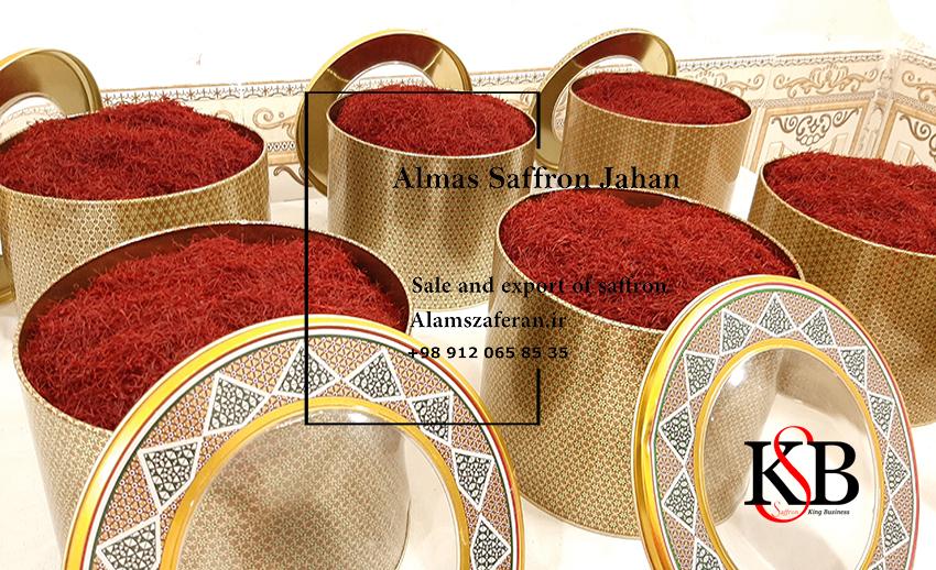 خرید زعفران از شرکت برای صادرات