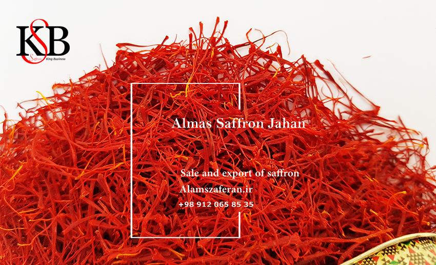 فروش زعفران با قیمت تولید
