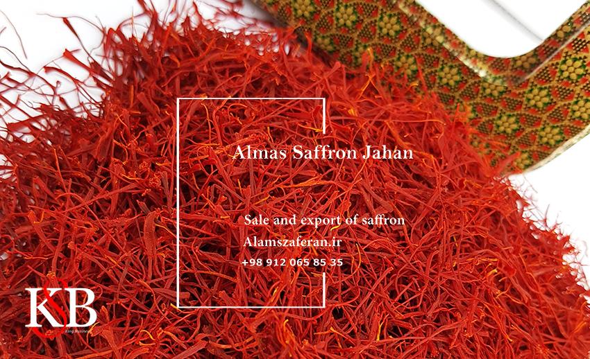 خرید زعفران صادراتی با قیمت مناسب
