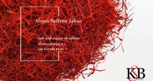 قیمت فروش زعفران در تبریز