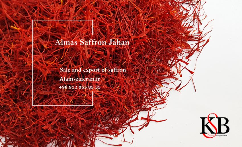 عمده فروشی زعفران قائنات و پخش زعفران خالص