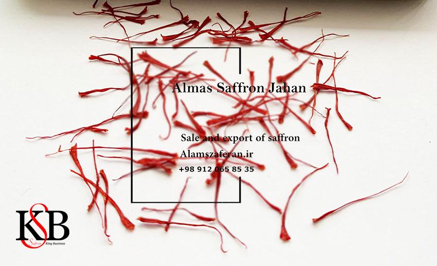 قیمت فروش زعفران با قیمت تولید