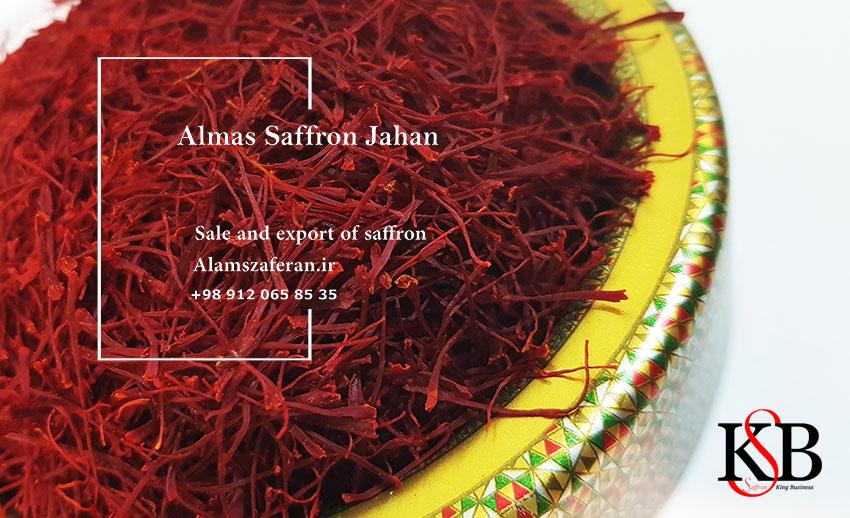 مرکز عمده فروشی زعفران صادراتی