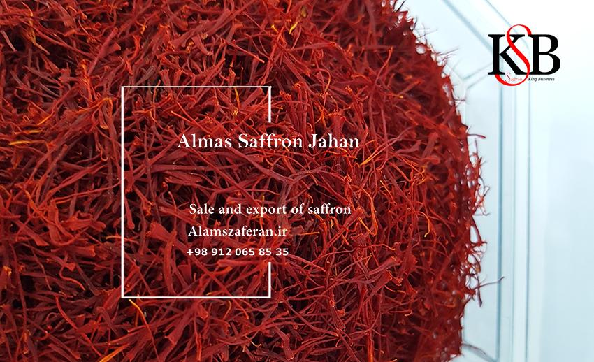 فروش زعفران کیلویی به قیمت تولید