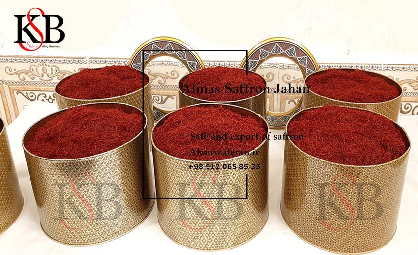 قدرتمند ترین صادر کننده زعفران اصل