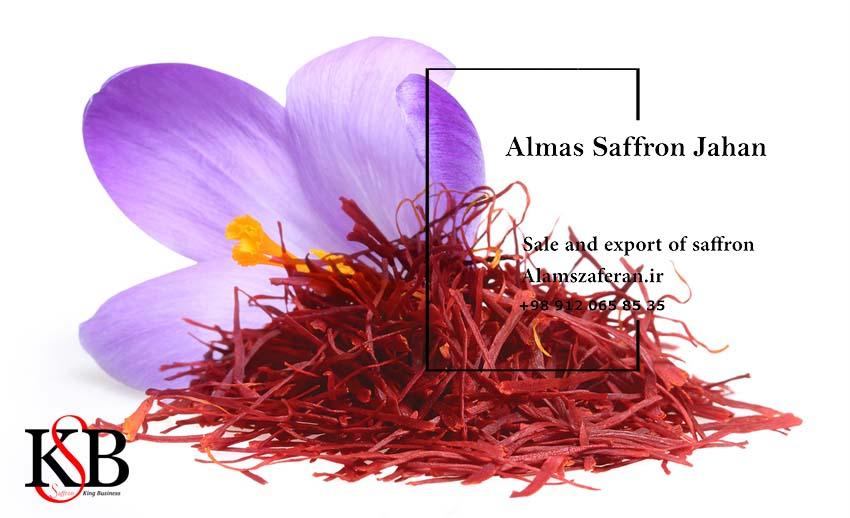 قیمتخرید زعفران چند است؟