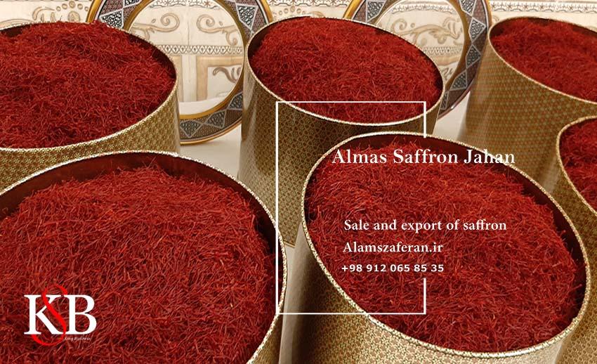 بزرگترین فروشنده زعفران در اروپا