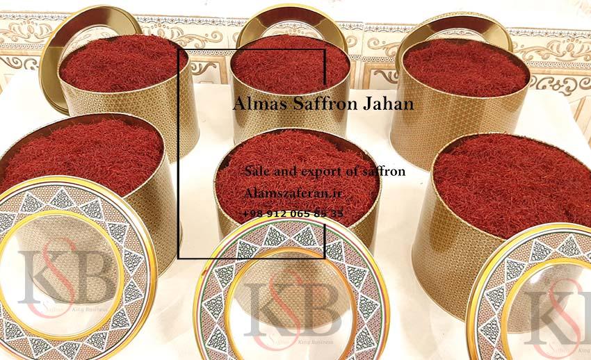 قیمت زعفران ایرانی در خارج به دلار چنده؟