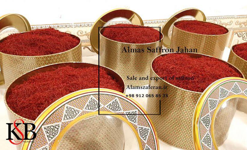مرکز فروش عمده زعفران صادراتی در اصفهان