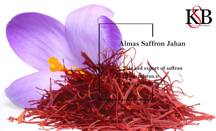 خرید عمده زعفران صادراتی سرگل