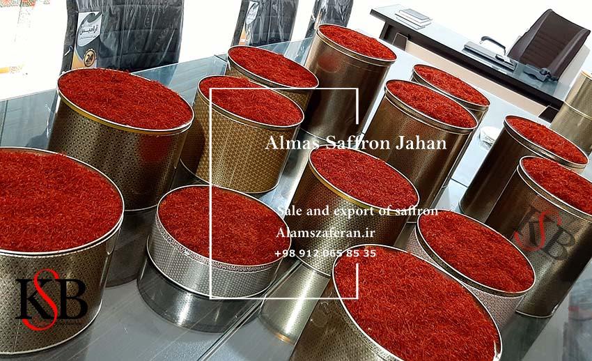 خرید زعفران فله از نمایندگی فروش زعفران در اصفهان