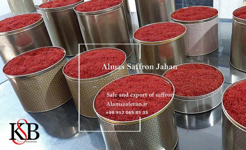 قیمت در بازار بزرگ زعفران