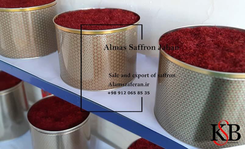 بزرگترین مرکز فروش زعفران ارگانیک در ایران