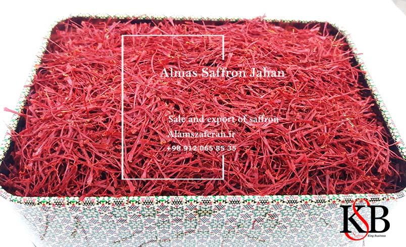 نمایندگی فروش زعفران در ترکیه