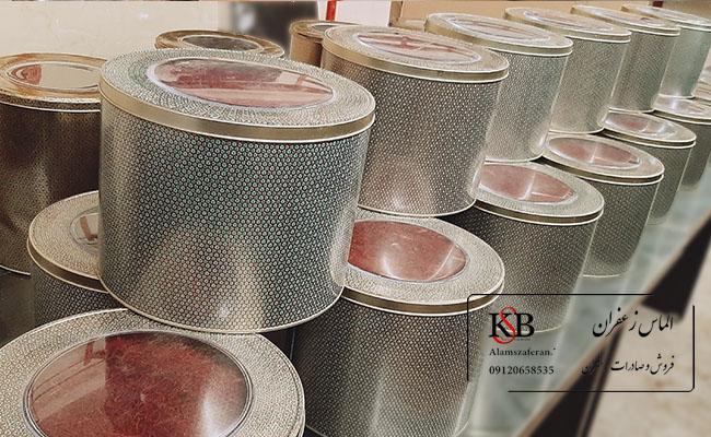 قیمت هر کیلو زعفران در تهران برای صادرات